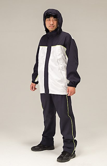 Easy Move Rain Suit